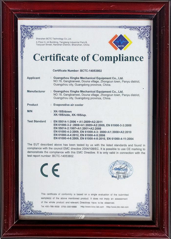 星科实业-CE证书(14053802)