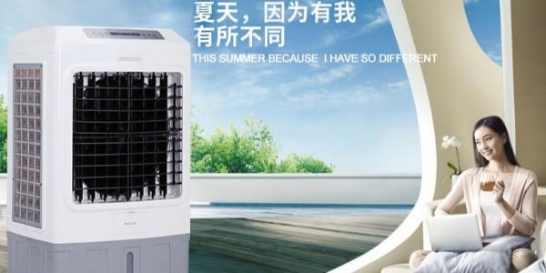 星科实业移动式冷风机XK-05SY产品介绍及应用