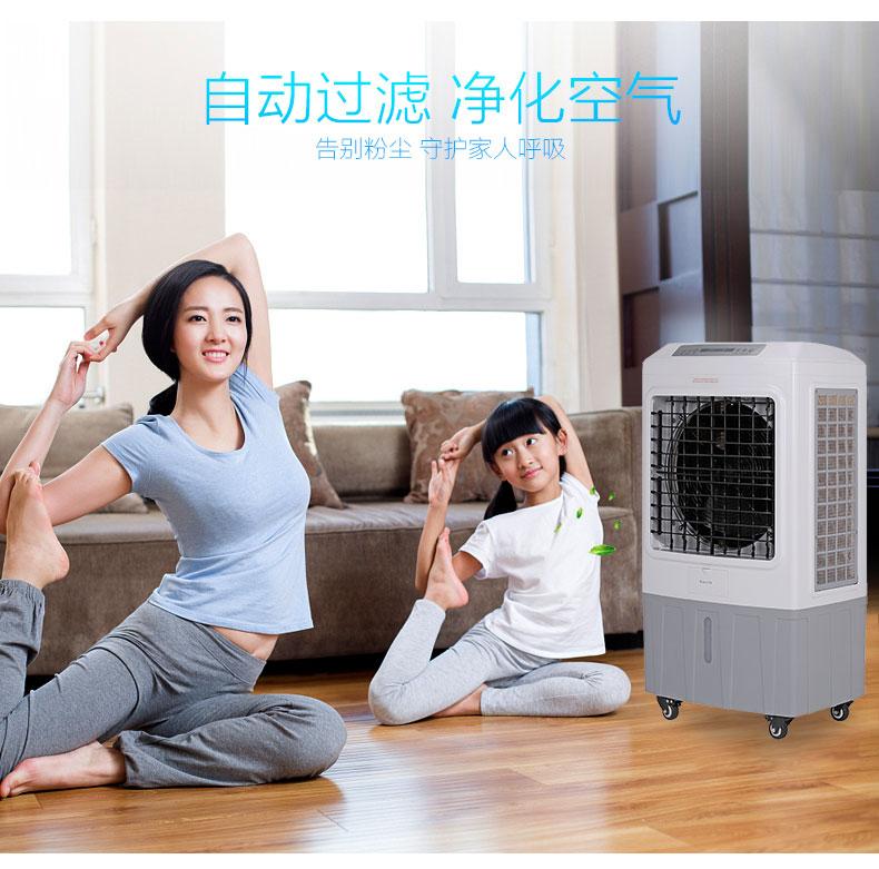 移动式冷风机应用