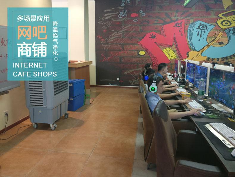 15SY网吧商铺应用
