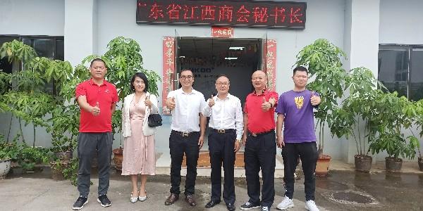 热烈欢迎广东省江西商会领导到星科实业参观指导