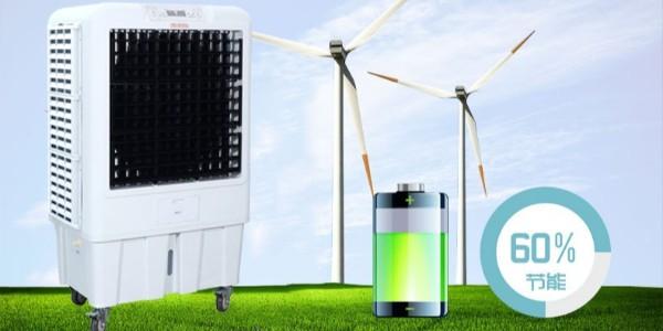 星科实业移动式冷风机XK-15SY产品介绍及应用