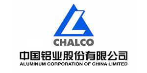 星科实业合作客户-中国铝业股份有限公司