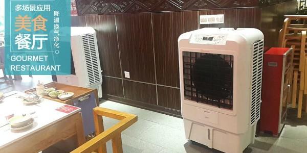星科实业移动式冷风机XK-06SY产品介绍及应用