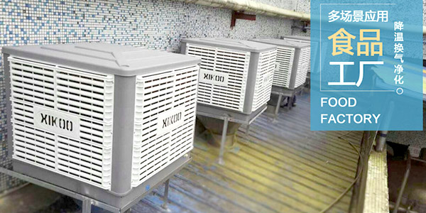 星科环保空调主机操作程序及需要降温场所机组计算方法与使用