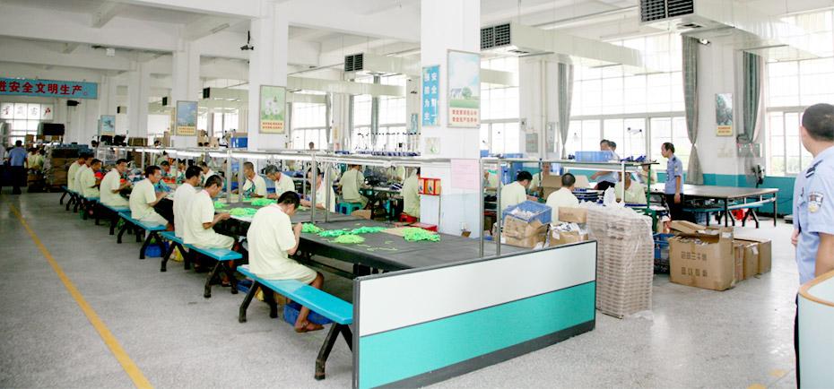 广东某戒毒所生产车间选择星科环鼻啻荷汉鞯荷衤碛霸海空调冷风机