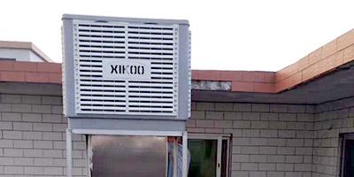 海联不锈钢公司生产抛光车间安装星科环保空调