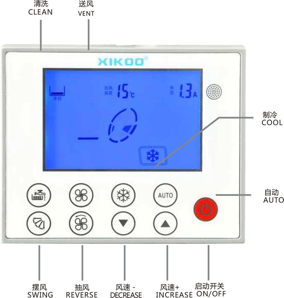 移动工业系列节能环保冷气机XK-18SY-6