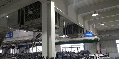 广州华智汽车部件有限公司车间工业冷风机降温方案