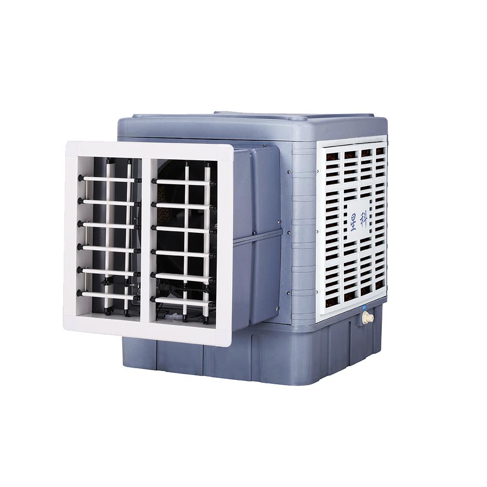 窗式节能环保冷气机